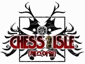 Chess Isle/Остров Чес